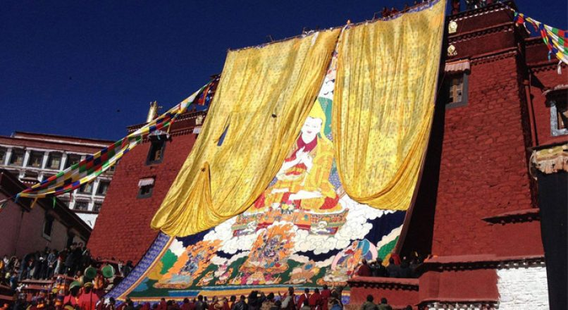 Customize your Tibet trip